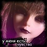 Профиль Laiana_Kiss