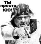Профиль Kitoy