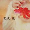 Профиль _Ruslano4ka_