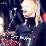 Профиль Кулёмина_Ленка