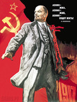 ������� Lenin_1917