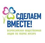 Как провести выходные (15-16 сентября 2012 года)?