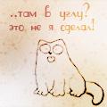 http://av.li.ru/168/2554168_12229606.jpg