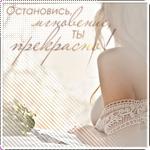 ������� Juliana_Sorokina