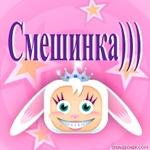 Профиль PUPSIK_LOVE