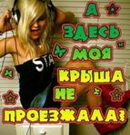 Профиль Silena_Newmoon