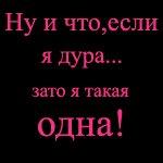 вика_козина