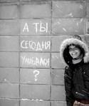 Профиль Кхиморинка