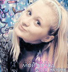 Профиль Вероника_Моренкова