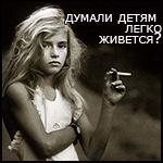 Профиль Чудик_с_рожками