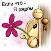 Профиль Ната_Лия10