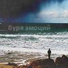 Профиль Даша_Малико