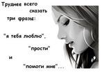 Профиль м_А-н_ю-н_Ь-к_А_