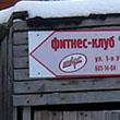 Профиль бочка_дёгтя