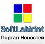 Профиль SoftLabirint