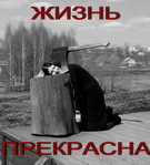 Профиль Анна_Валентиновна