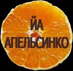 Профиль Тень_в_полдень