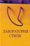 Профиль Fashion-Guide