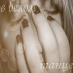 ������� Manana_69