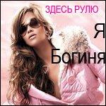 Профиль Pinioned_pinki