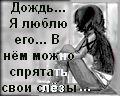 Профиль Odri_7