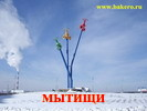 Профиль mytischi