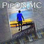 ������� pipON