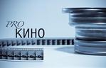 Профиль blogkino2010