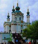 Юрий-Киев