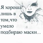 Профиль Многоточие_памяти