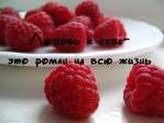 Профиль Натали_Ткаченко
