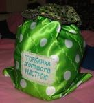 ������� zadorozhnadiya