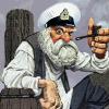 ������� Lvovich-sea