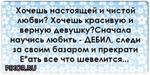 Профиль леся_звезда