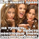 Профиль _Я_КуКлА_