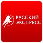 Русский_Экспресс