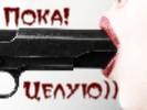 Профиль _Неточка_Незванова_