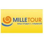 Профиль MilleTour