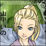 Аватары с Ино 2326397_8418555