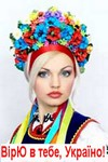 Профиль небо_на_ладошке