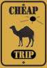 Профиль cheapTrip
