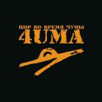 Профиль PIR4UMA