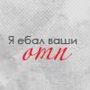 Профиль Alaude_DSpade