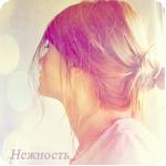 ������� Evgeshik_v