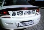 Профиль Kaza4ka
