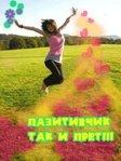 Профиль катя_парутенко
