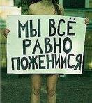 Профиль фа_солька