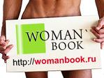Профиль womanbook