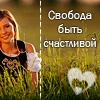 Профиль Гермиона_Уизли