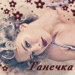 ������� Tatyana_Yakovleva